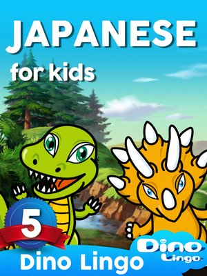 cover image of Japanese for Kids, Lesson 5